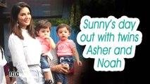 Sunny Leone's day out with twins Asher and Noah