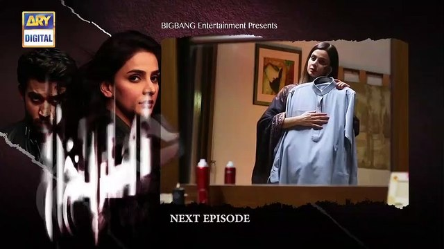 Cheekh Epi 27 _ Teaser _ ARY Digital Drama