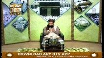 Manasik-e-Hajj - 13th July 2019 - ARY Qtv