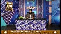 Ruhani Duniya - 13th July 2019 - ARY Qtv