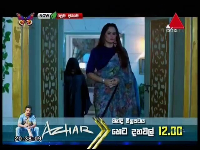 Prema Dadayama 3 - Episode 79 - 13th July 2019 Thumbnail