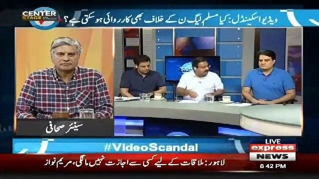 See What Did Irshad Bhatti Say To Amir Ilyas Rana During The Show..