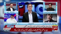 Hard Talk Pakistan With Moeed Pirzada – 13th July 2019