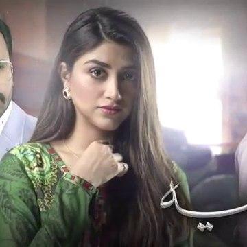 Hania Ep 20 ¦ 13th July 2019 ¦ ARY Digital Drama