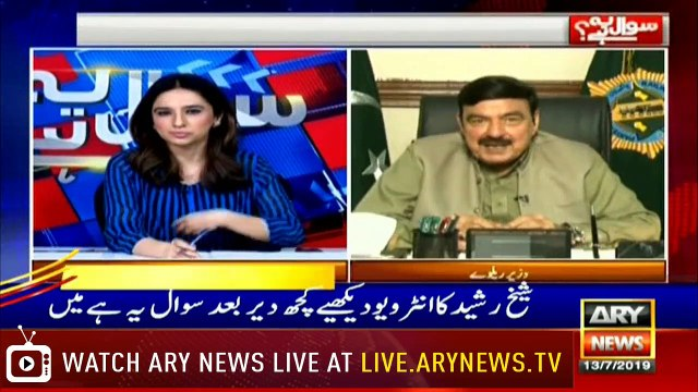 Headlines | ARYNews | 2200 | 13 July 2019