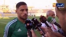 Zone Mixte : Belaili avant le match face au Nigeria