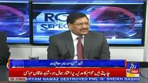 Roze Special – 13th July 2019