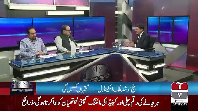 Islamabad Views – 13th July 2019