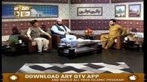 Hasht Bahisht - 13th July 2019 - ARY Qtv