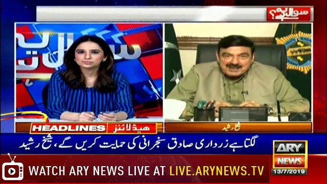 Headlines | ARYNews | 2300 | 13 July 2019
