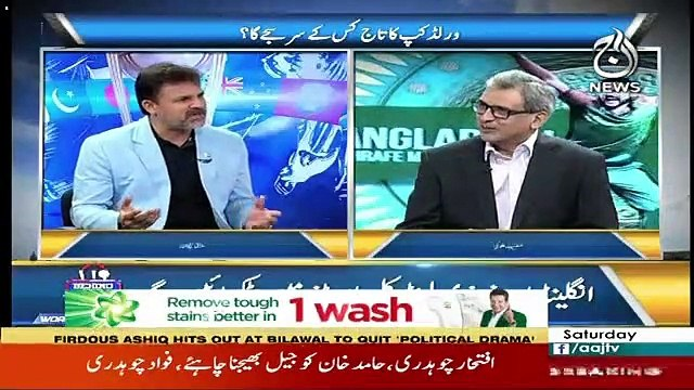 Behind The Wicket – 13th July 2019
