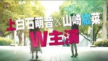 Startup Girls theatrical trailer - Chihiro Ikeda-directed movie