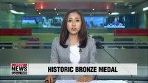 S. Korean diver Kim Su-ji wins bronze at FINA World Championships