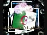 Rochdi & Ghania - Staifi - Track 03