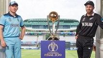 CWC 2019 Final ENG vs NZ: 'World Champion' बनने की जंग, Eng-NZ में कांटे की टक्कर    वनइंडिया हिंदी