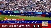Headlines ARYNews 1400  14th July 2019