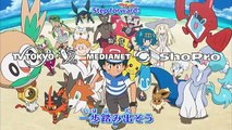 "Pokemon season 22 episode 32  - Pokemon sun and moon ultra legends episode 32 english subtitles Pokemon sun and moon episode 124-Perfect Sharpness! Kamiturugi has Arrived!!"""