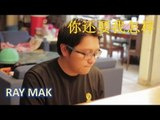 Jacky Xue ZhiQian (薛之谦) - What Do You Want Me To Do (你还要我怎样) Piano (钢琴版) by Ray Mak