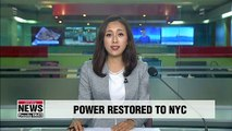 Power restored in Manhattan after massive outage hits stops traffic, elevators, subway cars