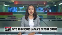 Japan's trade restrictions to be discussed at WTO's General Council meeting: Nihon Keizai Shimbun