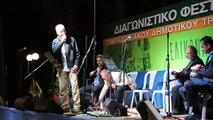 15 συμμετοχές στο 38ο Φεστιβάλ Δημοτικού Τραγουδιού στο Ζερίκι