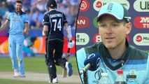 ICC World Cup 2019 Final:Eoin Morgan says Not Allowed Myself To Think About Lifting The Trophy