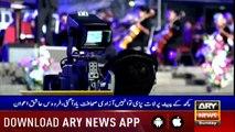 Headlines ARYNews 1600  14th July 2019