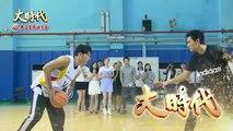 Đại Thời Đại Tập 221 - Phim Đài Loan - THVL1 Lồng Tiếng - Phim Dai Thoi Dai Tap 222 - Phim Dai Thoi Dai Tap 221