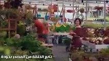 مسلسل انت في كل مكان الحلقة 5 مترجمة للعربية