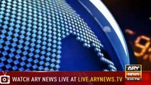 Headlines | ARYNews | 1800 | 14 July 2019