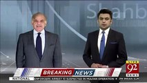 Shahbaz Sharif Response On Daily Mail report claiming embezzled UK aid
