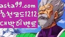 『안전 바카라』【 asta99.com】 ⋟【추천코드1212】바카라잘하는법【asta99.com 추천인1212】바카라잘하는법✅카지노사이트♀바카라사이트✅ 온라인카지노사이트♀온라인바카라사이트✅실시간카지노사이트∬실시간바카라사이트ᘩ 라이브카지노ᘩ 라이브바카라ᘩ『안전 바카라』【 asta99.com】 ⋟【추천코드1212】