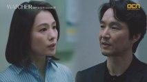 """감정적인 김현주 막아서는 한석규, """"우리 손 떠났어요"""""""