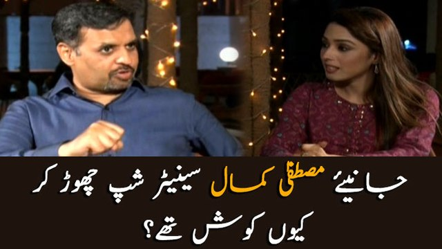 Mustafa Kamal reveals that why he kept silence