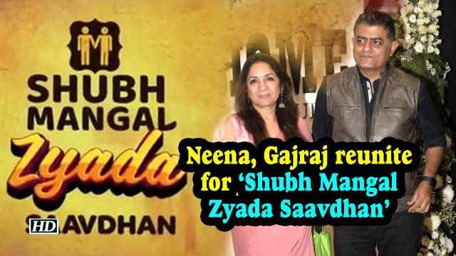 Neena, Gajraj reunite for 'Shubh Mangal Zyada Saavdhan'