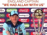 England Captain We Had Allah With Us