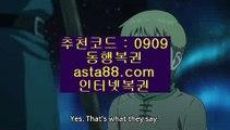 ✨파워볼고수✨고액파워볼✨파워볼게임하기✨파워볼마스터✨asta88.com✨추천코드:0909✨토토파워볼사이트✨파워볼오프라인✨파워볼사다리✨asta99.com✨추천코드 : 0909//오션파워볼✨오션✨파워키노사다리✨파워사다리//asta99.com✨파워볼전용사이트✨asta88.com/?0909✨파워볼전용놀이터✨실시간당첨✨//파워볼올인✨파워볼이벤트✨파워볼쿠폰✨파워볼쿱//asta99.com✨파워볼초보✨파워볼초짜✨파워볼베팅✨파워볼고액베팅✨asta88.com✨추천코드:09