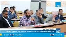 مصدر تقدم الدعم الكامل لليبيا لبناء مؤسسات الدولة مواجهات والمليشيات الإرهابية