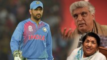 Why Even Talk About MS Dhoni's Retirement:Javed Akhtar || Oneindia Telugu