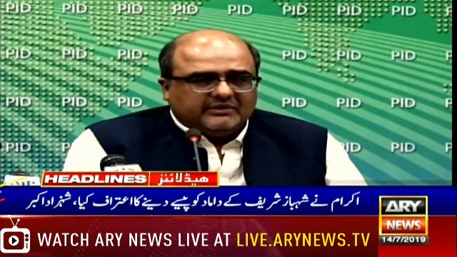 Headlines | ARYNews | 2100 | 14 July 2019