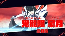 Kill la Kill : IF - Satsuki Kiryuin Dual-Wield Trailer