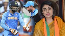 ICC World Cup 2019:Jadeja Was Inconsolable After India's Loss In The Semifinal Said Wife Rivaba