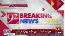 Iftikhar Durrani responds to Marriyum Aurangzeb's allegation on PM Imran Khan 
