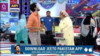 Jeeto Pakistan | Lahore Special | 14th July 2019