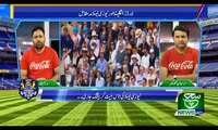 Cricket World Cup 2019 13 July 2019 Suchtv