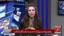 Imran Khan Ko Siasat To Koi Nahi Aati Lekin Imran Khan Fighter Bohot acha Hai.. Haroon Rasheed