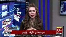 Kia Daily Mail Ki Story Ke Baad Dusre Mumalik Hame Funds Dene Me Reluctant Honge.. Haroon Rasheed Response