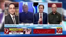 Was Pakistan's Decision To Go In ICJ For Kulbhushan's Case Right And What Are The Expectations For The Verdict Of That Case.. Hassan Aslam Telling