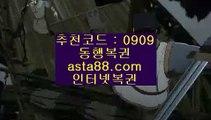 구매✨파워볼고수✨고액파워볼✨파워볼게임하기✨파워볼마스터✨asta88.com✨추천코드:0909구매