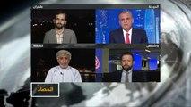 الحصاد-منطقة الخليج.. مكامن التوتر وبوادر الانفراج بين إيران والغرب
